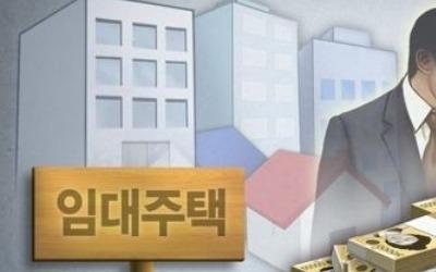 """""""전·월세 임대주택 5채 이상 보유자 8만명 추정"""""""