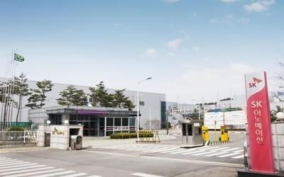 SK이노, 중국에 車배터리 분리막 생산공장 건설…4000억원 투자