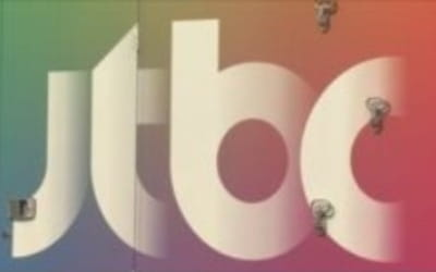JTBC 광고·협찬 매출 4년간 4배…KBS·MBC는 30%이상 ↓