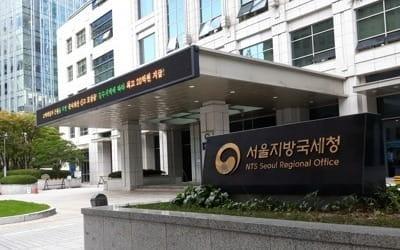 강남 3구 체납액 3조2000억원…서울 전체의 40% 차지