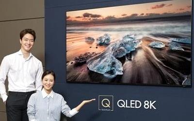 """""""2590만원짜리 TV""""…삼성전자 'QLED 8K' 사전판매 돌입"""