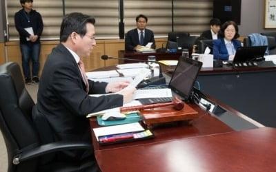삼성바이오 회계부정 재감리 심의 결론 안나…11월14일 다시 논의