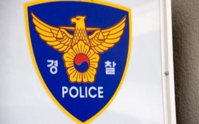 오피스텔 욕조서 40대 여성 숨진 채 발견…동거남 투신 사망