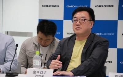 """김기록 코리아센터 대표 """"내년 5월 상장 목표…카카오와 합병 논의는 계속"""""""