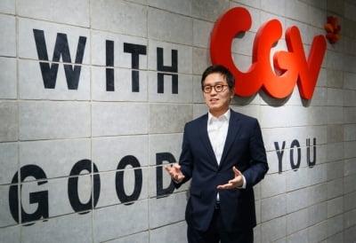"""[상장예정기업]베트남 1위 멀티플렉스 CGV베트남 """"5년내 스크린 점유율 60%"""""""