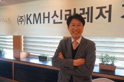 """[상장예정기업]KMH신라레저 """"골프장 위탁사업 선도…주주가치 제고"""""""