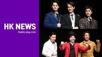 젠틀맨스 가이드, '믿고 보는 배우 총집합 뮤지컬'