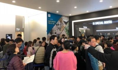 건설주, 내년에도 성장세…최선호주 'GS건설'-유진