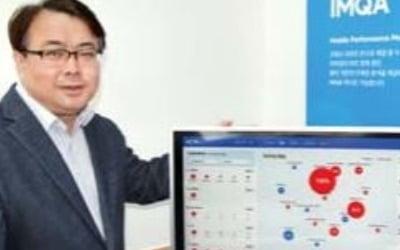 """어니컴 """"1분 1초가 중요한 금융·게임 앱…IMQA로 성능 저하·이상징후 실시간 감시"""""""