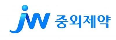 JW중외제약, 3분기 영업이익 221억…전년비 283%↑