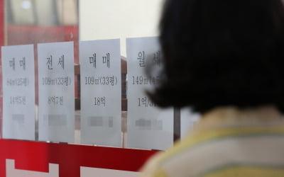 서울 14개월만에 하락 전환…2억5000만원 내려도 안팔려