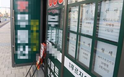 [집코노미] 전셋값 통계 작성 이래 최대폭 하락…'역전세난·깡통주택' 속출