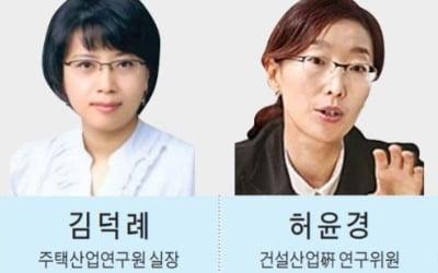 """내년 집값 전망 극과 극…""""꺾인다"""" vs """"8% 상승"""""""
