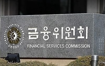 금융위, 12일부터 주금공 적격대출에 유한책임대출 도입