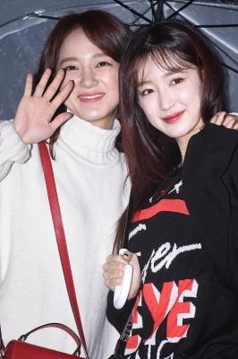 구구단 세정-하나, '눈부신 미모 대결~'