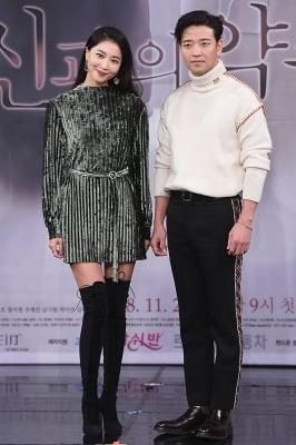 오윤아-배수빈, '감탄을 부르는 멋진 커플~'