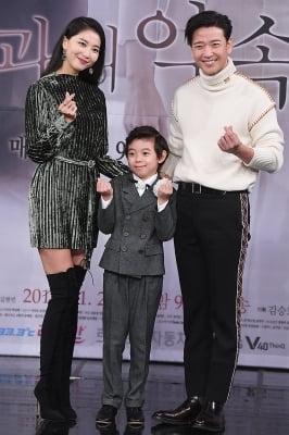 오윤아-하이안-배수빈, '다정한 가족~'