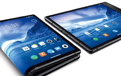 '폴더블폰 시대' 열렸다…화면 접으면 스마트폰, 펴면 태블릿