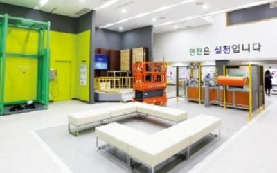 대림동 '안전문화체험관' 개설…현대건설, 임직원·일반인 교육