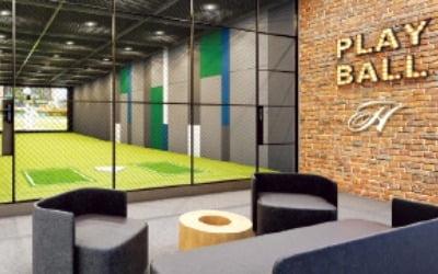 스크린 야구장·클라이밍·맘스 카페…현대건설 '맞춤형 커뮤니티' 늘린다