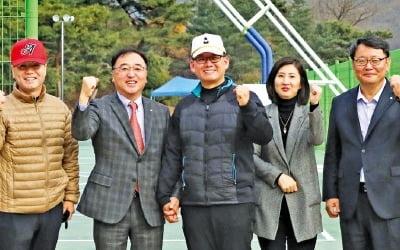GS건설, 1포병여단에 체육공원 조성 지원