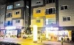 [한경 매물마당] 동탄신도시 메디컬상가 독점 약국 등 9건