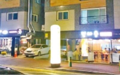 [한경 매물마당] 강남 테헤란로 상업지 근생 빌딩 등 16건