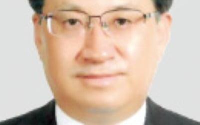 대신금융, '나인원한남' 사업 디에스한남 김송규 대표 선임