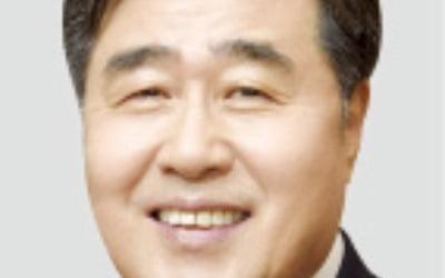 """김형 대우건설 사장 """"자연친화 단지…가장 살고 싶은 랜드마크 될 것"""""""