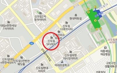 신도림동 '신도림SK뷰' 전용 84㎡ 실거래 8억 눈앞
