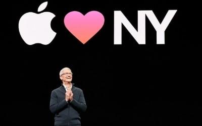 [김현석의 월스트리트나우] 애플도 매출 전망 '별로'…뉴욕 증시 다시 휘청이나