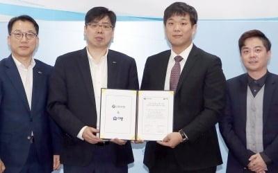 부동산 O2O플랫폼 '다방', 신한은행과 업무협약