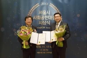 현대건설 '2018 서울시 사회공헌대상' 수상