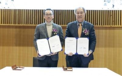 한국부동산개발협회, 전주대와 산학협력 MOU 체결