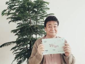 '워킹맘' 소유진, 백종원 응원샷 공개