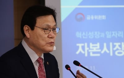"""돈줄 말라가는 중소 車부품업체…최종구 """"유동성 지원 신경쓰겠다"""""""