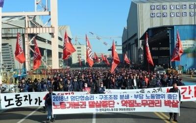 LNG船 전세계 발주량 절반 따냈지만 노조 파업에 웃지 못한 현대重그룹