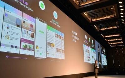 연말 인터넷 플랫폼 '쇼핑 전쟁'…카카오·네이버·구글 각축
