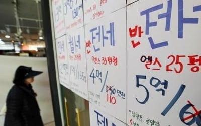 """'불법청약' 계약취소자 법적 대응 개시…""""우리는 선의의 취득자"""""""