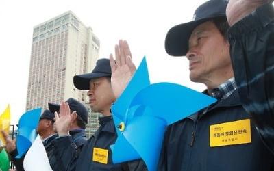 서울시, 미세먼지 유발 공회전 집중단속…과태료 5만원
