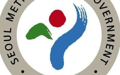서울시 청년수당 대상 '졸업 2년 이후 19~34세'로 변경