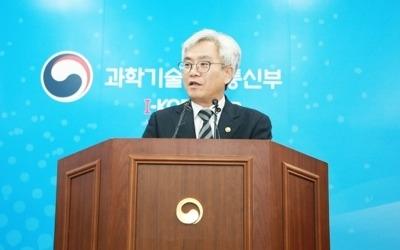 과학기술장관회의 11년만에 부활…文정부 첫 회의 개최