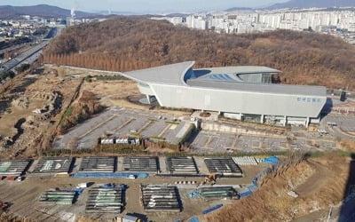 성남 정자동에 2022년 현대중공업 통합 R&D센터 들어선다