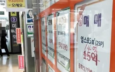 서울 아파트값 2주 연속 하락…9·13대책 효과 본격화