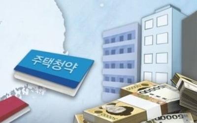 한 아파트단지 28%가 '수상한 청약'…경기도, 수사의뢰