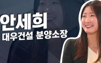 """[집코노미TV] """"한국의 비버리힐즈""""…대장지구 분양 스타트"""