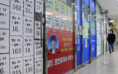 """[집코노미] """"급매물도 안 팔린다""""…서울 아파트거래 20분의 1토막"""