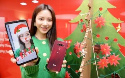 LG V40 씽큐, '크리스마스 AR 스티커팩' 출시