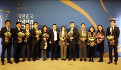 대원제약 '콜대원' 데일리팜 주최 제약광고대상