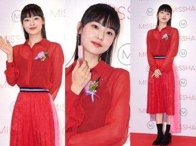 박보검 '여자친구' 전소니, 실물이 더 예뻐